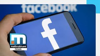 Centre Warns FB Of Strong Action If It Sways Electoral Proce  Mathrubhumi News