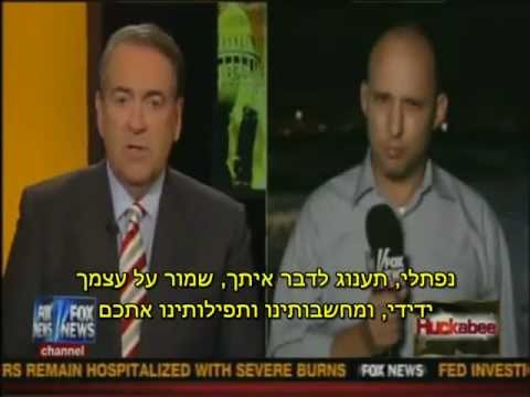 "Bennett on Fox News: ""Israel won't give in to Hamas missiles"""