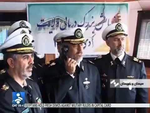 IRAN NAVY WARGAME IN THE STRATEGIC STRAIT OF HORMUZ