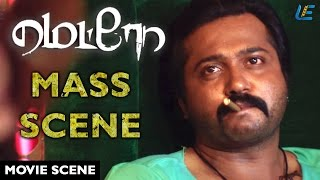 download lagu Metro - Bobby Simha Mass Scene - Shirish  gratis