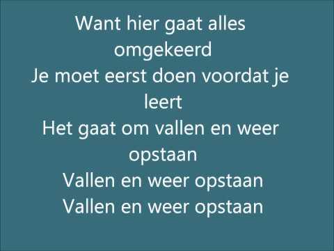 Arne Vanhaecke - Vallen En Weer Opstaan