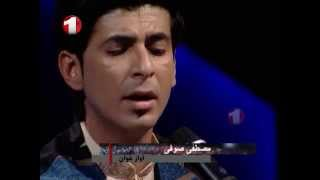 Music Night Qawali With Mustafa Sufi Ep.4 - Part1