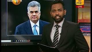 News 1st: Prime Time Tamil News - 8 PM | (19-01-2018)