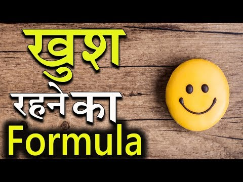 खुश रहने की - Short Inspirational Stories   Heart Touching Videos   Motivational Stories in Hindi thumbnail