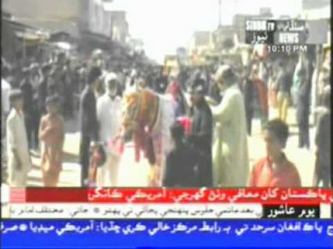 Khipro Sindh Tv News 10 Mohrm 2011  Matmi Jlos Azadari.mpeg video