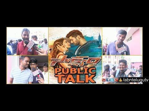 Sakshyam Movie Public Talk | Public Response | Bellamkonda Srinivas | Pooja Hegde