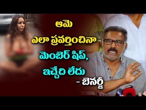 ఆమె ఎలా ప్రవర్తించిన మెంబెర్ షిప్ ఇచ్చేది లేదు | Actor Banerjee Reacts On Actress Sri Reddy Issue