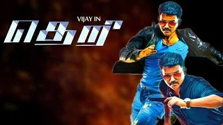 Vijay's Name in Theri