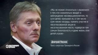 ЧАС ТИМУРА ОЛЕВСКОГО. 27 марта 2017
