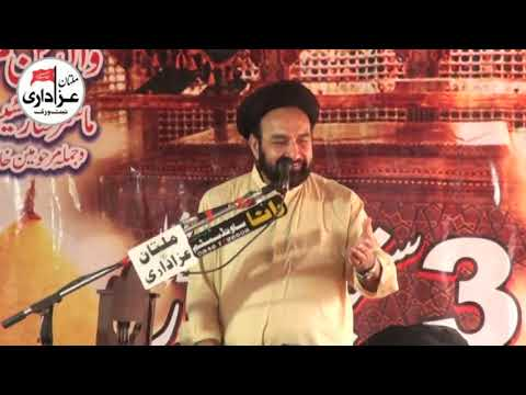 Zakir Ali Hussain Qummi I Majlis 3 Sep 2018 I ImamBargah Hussainia Qatal Pur