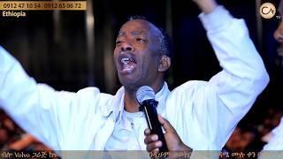 | Prophet Eyu Chufa | - Amazing Time - AmlekoTube.com