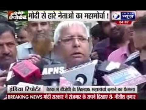 Mulayam hosts anti-Modi meet, Lalu and Nitish attend
