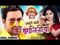 Jahan Bangalania Base जह बनगलन य बस ह Dinesh Lal Yadav Bhojpuri Hot Songs mp3
