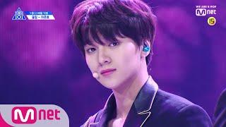 PRODUCE X 101 [단독/직캠] 일대일아이컨택ㅣ차준호 - NCT U ♬BOSS @그룹X배틀 190517 EP.3
