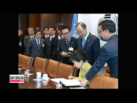 Pres. Park holds talks with UN Secretary-General Ban Ki-moon 박 대통령, 반기문 총장 면담