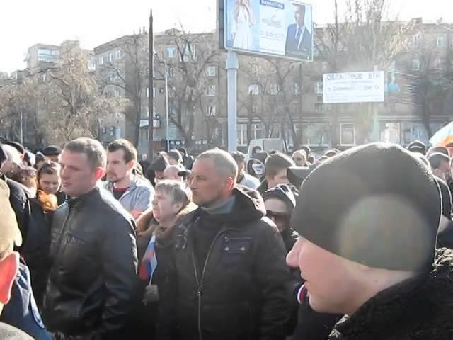 На массовых митингах в Донецке