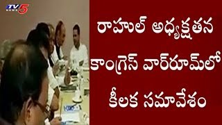 Rahul Gandhi Meeting with TPCC Leaders | Congress Committee Meeting