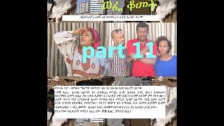 wefe komech part 11