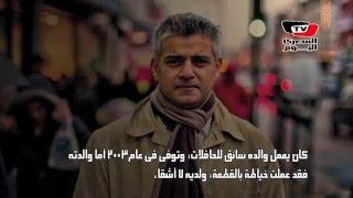 معلومات قد لاتعرفها عن أول مسلم يفوز بمنصب عمدة لندن