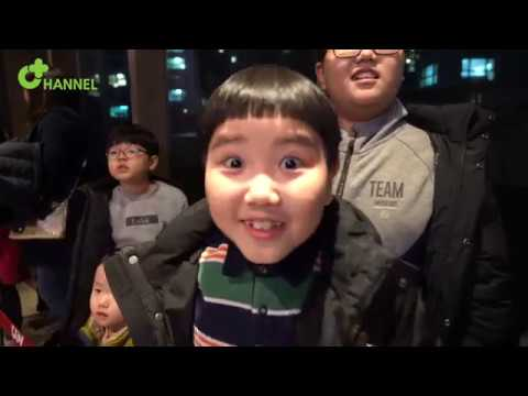 CNC & PURUN FAMILY DAY 행사 영상