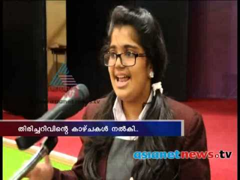 Campaign against alcoholism : Asianet News Loud Speaker in Doha Birla Public School