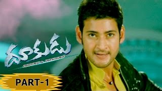 Dookudu Telugu Movie Part 1  Mahesh Babu Samantha