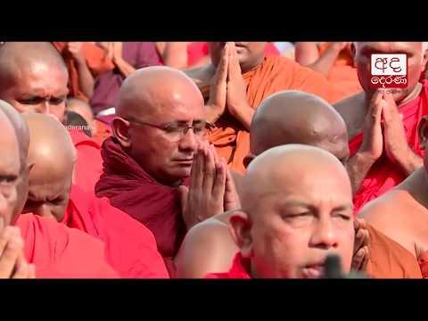 maha sangha protests|eng