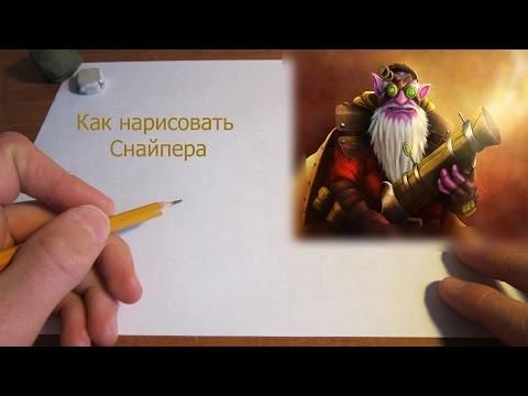 Видео как нарисовать снайпера
