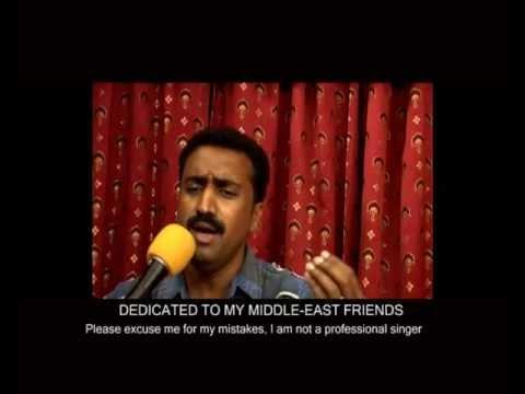 Chitti Ayi Hai - By Jagadeesh - Dedicated To My Middle-east Friends video