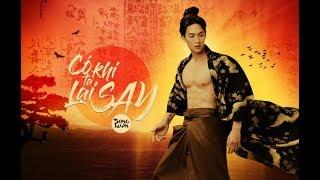 Có Khi Ta Lại Say   Song Luân   MV Official