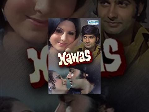 Hawas video