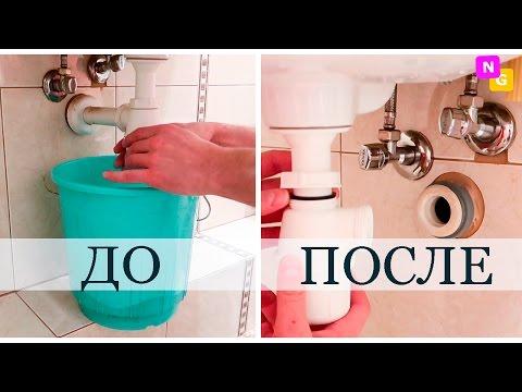 КАК УСТРАНИТЬ ЗАСОР В РАКОВИНЕ! Как прочистить трубы. Бюджетный способ! Nataly Gorbatova