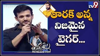 Akhil Akkineni Energetic speech at Mr. Majnu Pre Release Event