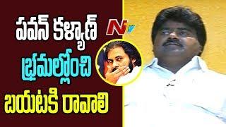 తిత్లీ విషయంలో ఎవరు చేప్పేది కరెక్ట్, ప్రచార ఆర్భాటమా, ప్రజల కొరకు ఆరాటమా ? | Part3 | NTV Spl Debate