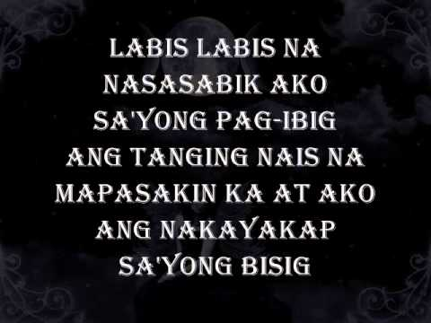 Langit Lang - Curse One Lyrics video