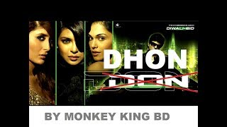 (18+) DON - DHON (Shahrukh er Choto DHON) (bangla Dubbed Funny) (by MONKEY KING BD)