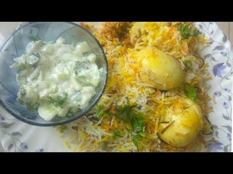 Anda Biryani / Egg Biryani