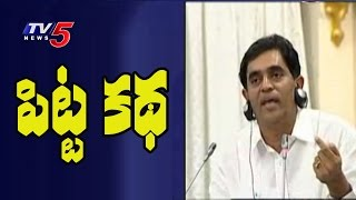Rajendranath Reddy Tells andquot; Corruption Story andquot;  in Assembly