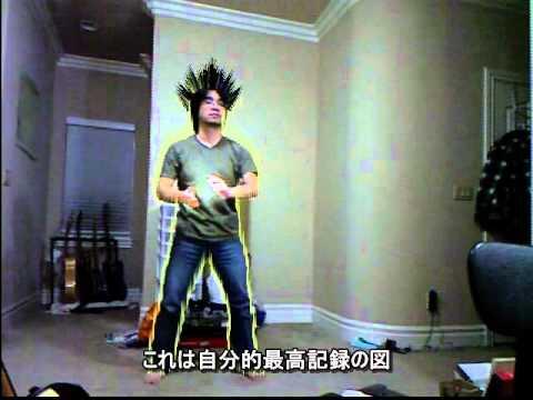 Kinectでかめはめ波!改 コード公開版