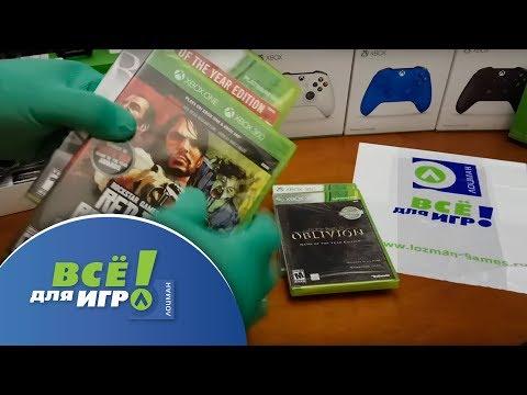 Лицензионные игры Xbox 360  - какие бывают упаковки!