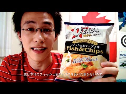 Japanese Fish & Chips Potato Chips