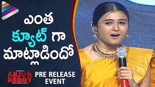 Heroine Shalini Speech | Arjun Reddy Movie Pre Release Event | Vijay Deverakonda | #ArjunReddy