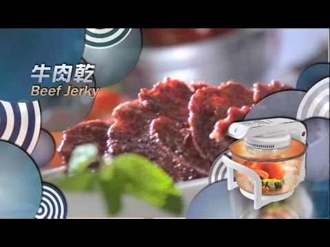 Halogen Pot Recipe (Yan Ng): Beef Jerky