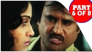 Business Man - Mannan | Tamil Film Part 6 of 8 | Rajinikanth, Vijayashanti