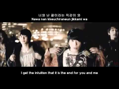 [mv] Cn Blue - Intuition [hangul romanized eng] (hd) video