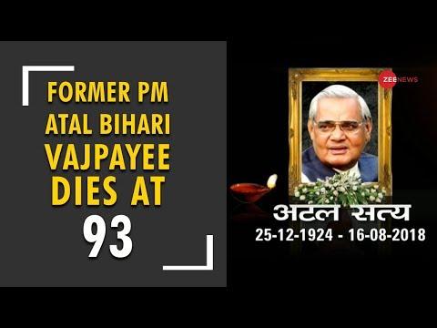 Former PM and Bharat Ratna Atal Bihari Vajpayee passes away at 93   पूर्व पीएम वाजपेयी का निधन thumbnail