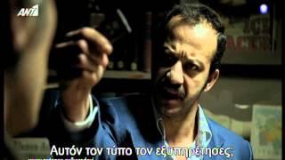 KARADAYI - ΚΑΡΑΝΤΑΓΙ 2 ΚΥΚΛΟΣ Ε31 ANT1 TRAILER GREEK SUBS