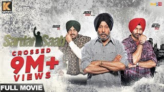 Sardar Saab - Full Movie |  Jackie Shroff, Daljeet Kalsi, Guggu Gill | Latest Punjabi Movies 2017