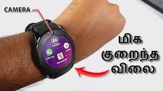 மிக குறைந்த விலையில் | Best smartwatch in 2018