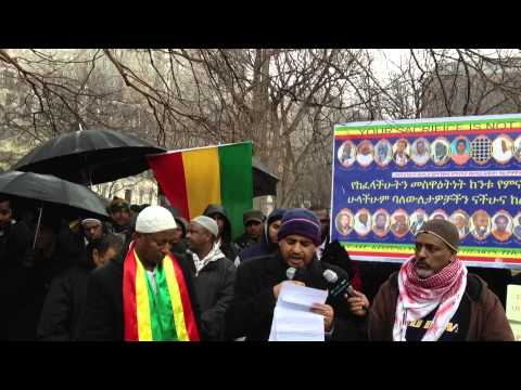 Br. Sadik Ahmed And Br. Abduselam Mudesir Speech In Solidarity With Ethiopian Muslims Movement .